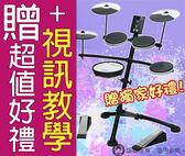 【小麥老師樂器館】樂蘭 Roland TD-1KV 電子鼓 ►贈超值好禮/到府組裝► 電子套鼓 TD1KV