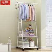 簡易多功能衣帽架可移動掛衣架落地掛衣架家用臥室衣架創意衣服架CY『新佰數位屋』