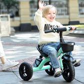 兒童三輪車腳踏車1-3-2-6歲大號兒童車子寶寶幼童3輪車腳踏車童車TA4502【Sweet家居】