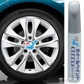 汽車輪轂修復用品鋁合金銀色鋼圈劃痕翻新油漆點涂補漆筆套裝噴漆 可可鞋櫃