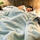 【限時下殺79折】法蘭絨蓋毯 加厚三層毛毯被子珊瑚絨毯雙層法蘭絨暖暖被