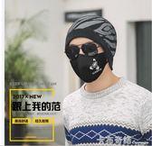 防霧霾口罩男女秋冬季時尚韓版潮款個性黑色棉布情侶保暖防塵透氣  卡布奇諾