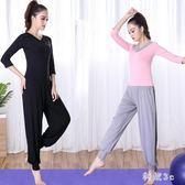 瑜珈服 健身房運動套裝女跑步初學莫代爾中大尺碼新款長袖專業瑜伽服 js14452『科炫3C』