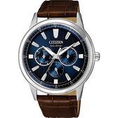 【台南 時代鐘錶 CITIZEN】星辰 光動能 三眼日期時尚腕錶 BU2071-10L 皮帶 藍/咖啡 44mm