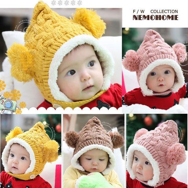 *甜蜜蜜親子童裝*可愛《精靈球球加絨版》保暖毛線帽~保暖帽