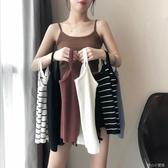 背心夏季新款韓版小清新百搭顯瘦無袖針織吊帶背心女外穿顯瘦打底上衣 育心小館