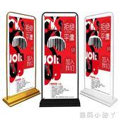 展示架門型展架80x180易拉寶海報製作展架立式落地式廣告牌展示牌海報架 igo蘿莉小腳ㄚ