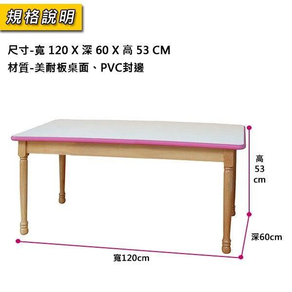 HY-743-11  加厚型彩邊圓角桌(粉彩邊)/幼教商品/兒童桌椅/兒童家具-台灣製造