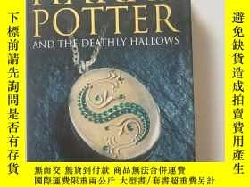 二手書博民逛書店Harry罕見Potter and the Deathly Hallows (哈利波特與死亡聖器)Y15270