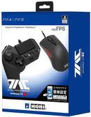 HORI 有線滑鼠+左手鍵盤組 G2(支援 PS4.PS3.PC)