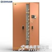 保險櫃大型家用辦公1.8米對開門金庫指紋雙門防盜保管珠寶箱1.5m 銀 雙十二全館免運
