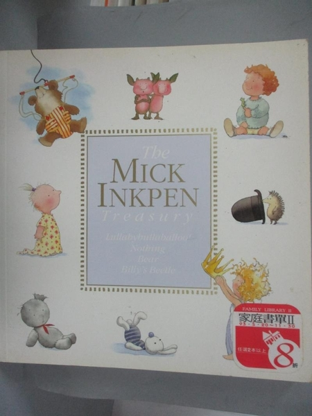 【書寶二手書T9/少年童書_YFC】Inkpen Treasury_Mick Inkpen