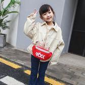 兒童包包 5色正韓兒童包單肩包可愛印花迷你斜挎包潮流男女童腰包-小精靈