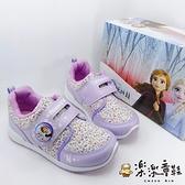 【樂樂童鞋】台灣製冰雪奇緣花紋運動燈鞋-紫 F048 - 台灣製 童鞋 MIT 冰雪奇緣 愛莎 大童鞋 燈鞋