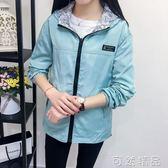 秋裝新款女風衣外套學院風長袖韓版學生寬鬆兩面穿薄款短外套  聖誕節快樂購
