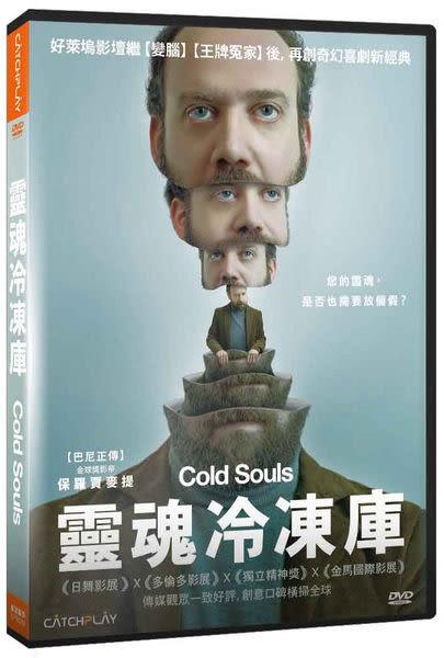 靈魂冷凍庫 DVD (購潮8)
