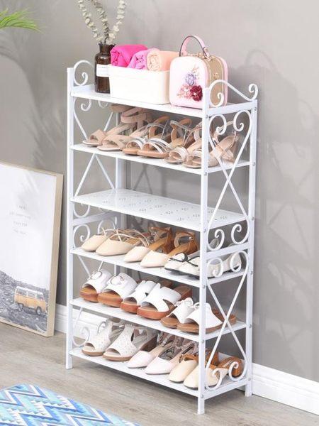 鞋櫃 簡易鞋架家用經濟型宿舍防塵鞋櫃省空間組裝家里人門口小鞋架