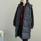 加厚外套 寬鬆 中長款 韓版 保暖 麵包服 無袖棉服 馬甲/2色-夢想家-1207