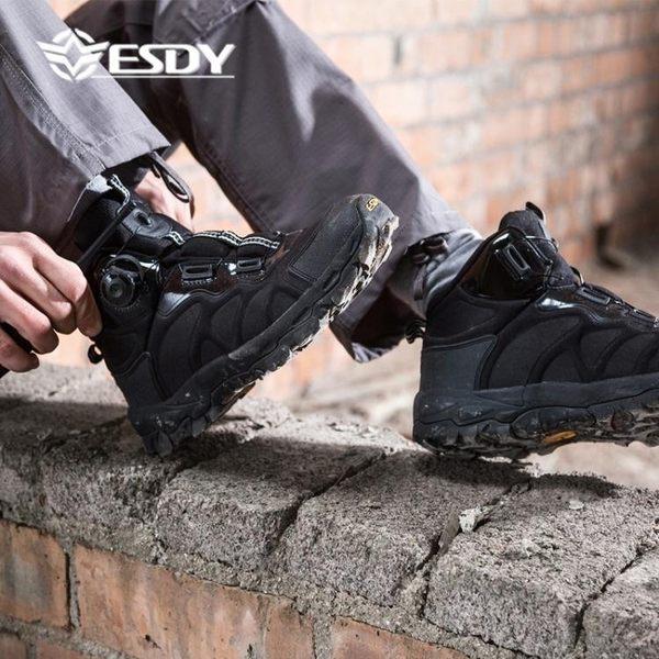 登山鞋 戰術靴男特種兵沙漠靴BOA快反減震軍靴登山作戰鞋防水低筒陸戰靴DF 萌萌小寵