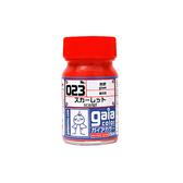 組裝模型工具 GAIA油漆 基本色系 023 鮮紅色 15ml TOYeGO 玩具e哥