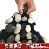 雨花石足墊鵝卵石足底按摩墊腳底穴位器家用地墊腳墊石子路指壓板  (橙子精品)
