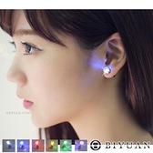 派對焦點【OBIYUAN】發光耳釘 一組兩個 鑽石 LED 發光耳環 6色【SP0026】