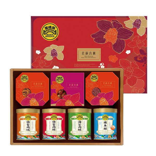 【黑橋牌】【單件9折】花添喜遞-漫悅禮盒(常溫)