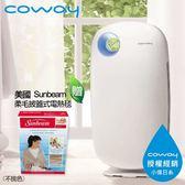 【加碼送】Coway AP-1009CH 加護抗敏型空氣清淨機 (10-14坪) 加贈Sunbeam柔毛披蓋式電熱毯(市值$3280) 孔劉