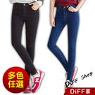 【DIFF】韓版顯瘦彈性修身牛仔褲 加厚...