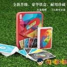 桌遊 UNO紙牌游戲卡牌成人休閒聚會桌游【淘嘟嘟】