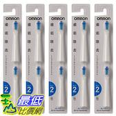 [停產請改買新款SB-172-5P] OMRON SB-072-5P (HT-B307 B305 B306 適用) 音波式電動牙刷 替換刷頭 5件(10個)