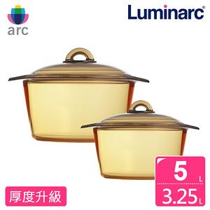 【Luminarc 樂美雅】Blooming 第2代微晶透明鍋具組