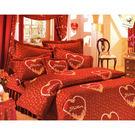 {{ 海中天休閒傢俱廣場 }}C31 床罩系列 心心相印-紅【五件式棉製床罩組】【5尺/6尺 均一價】