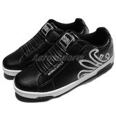 Royal Elastics 休閒鞋 Hydra 免鞋帶 懶人鞋 黑 灰 皮革 運動鞋 男鞋【PUMP306】 02274998