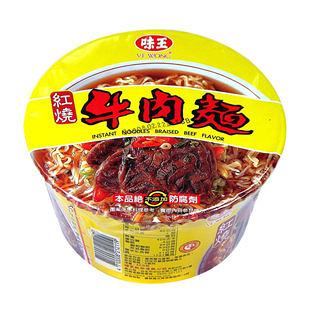 味王紅燒牛肉麵(碗)*單碗【合迷雅好物超級商城】