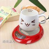 恒溫寶暖奶器電熱杯墊保溫底座茶杯保溫墊恒溫器熱賣夯款【全館85折】
