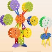 雪花片 兒童智力拼插玩具大號加厚雪花片兒童早教益智立體插花積木 1色