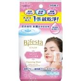 bifesta碧菲絲特 水嫩即淨卸妝棉【康是美】