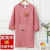 雙十一返場促銷圍裙韓版時尚長袖圍裙 成人男女可愛罩衣 廚房做飯防水防油反穿衣