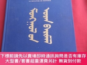 二手書博民逛書店CKY罕見JIBIITYPA MOHROJIHH MONGOLIAN SCULPTURE LA SCULPTURE