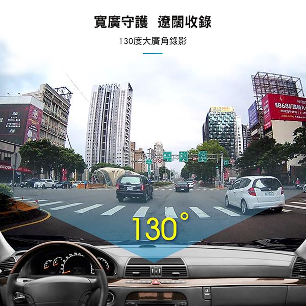 【愛車族】PX大通 A52G 高畫質行車記錄器+16G記憶卡(GPS測速提醒、保固二年)