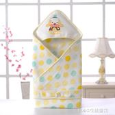包巾包被 嬰兒包被棉新生兒薄款夏天襁褓包巾抱毯被春秋初生寶寶用品 1995生活雜貨