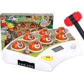 五星亮燈打地鼠大號兒童益智幼兒電動游戲機男孩玩具1-3歲非伸縮 igo