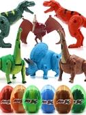 恐龍變形玩具金剛變形蛋兒童霸王龍蛋奧特蛋套裝全套機器人男孩 8號店WJ