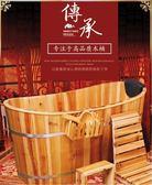 加厚美容院家用泡澡木桶沐浴桶成人養生沐浴桶實木浴缸洗澡桶木質   ℒ酷星球