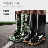 雨鞋軍登迷彩男士高筒雨鞋水晶軍綠色水鞋加棉防水耐磨厚底膠鞋套鞋冬 聖誕節