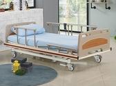 電動病床/ 電動床(承重加強))鋼條三馬達 ABS塑鋼板  加贈好禮