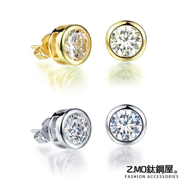 合金耳環 銅鍍白金 2色可選 水鑽耳環 簡約 女生禮物 優雅大方 一對價【EKA022】Z.MO鈦鋼屋