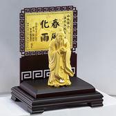 金寶珍銀樓-至聖先師(孔子)-黃金紀念獎牌(1.5錢起)