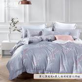 3M專利+頂級天絲-床高35cm內可用-單人薄床包+單人兩用被套三件組-葉曉-夢棉屋